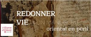 levez de fond Oeuvre d'Orient manuscrit Beit Gazo