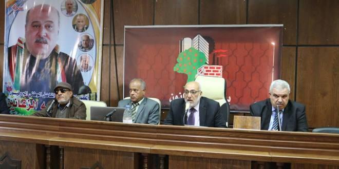 البلدية تنظم حفل تأبين للبروفيسور جمال عبد ربه الزعانين