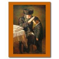 rabbi_and_student_postcards-r57d2c2672e38441bb22be5c565193774_vgbaq_8byvr_324