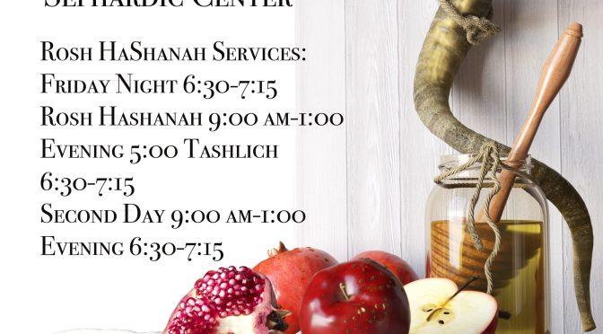 Bet Hashoavah Synagogue Services Rosh Hashanah