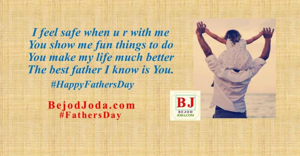 Father Day quote - you show me fun things