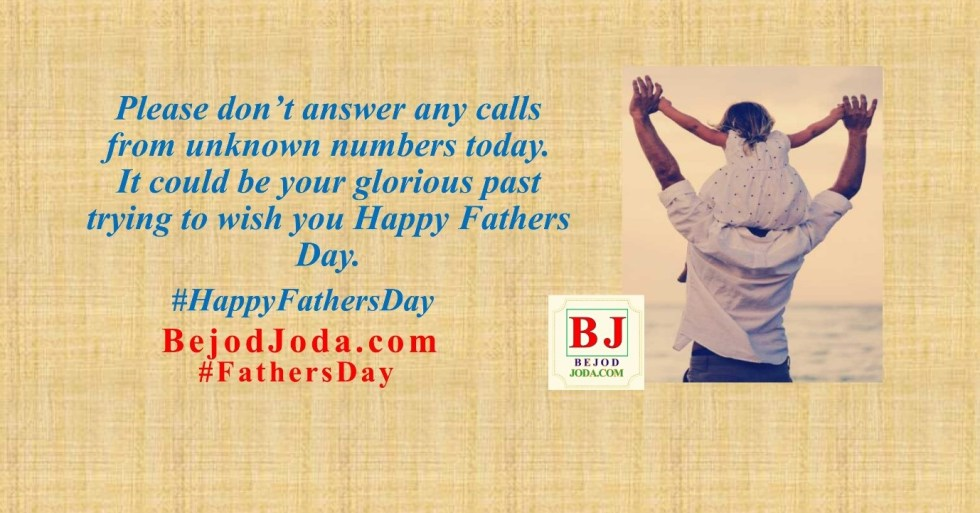 humorous father day quote