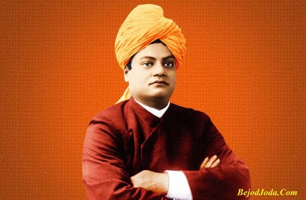 Young Swami Vivekananda