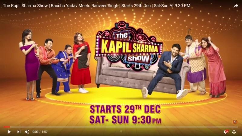 द कपिल शर्मा शो ट्रेलर  The Kapil Sharma Show trailer review