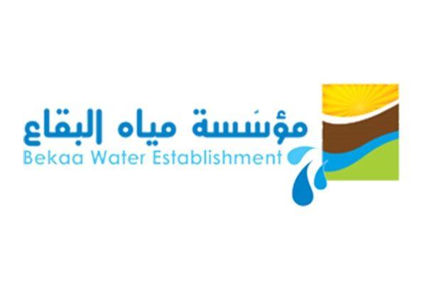 مياه البقاع: كلفة تشغيل محطات الصرف الصحي 3 مليون دولار غير متوفرة حتى الآن!
