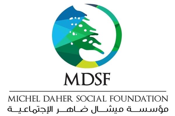 مؤسسة ميشال ضاهر تستضيف رولا سعد عبر Zoom