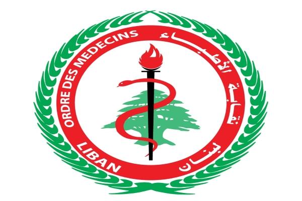 نقابة الاطباء نعت الطبيبين سيف الدين وميتا وطالبت بتخصيص جزء من المخالفات للقطاع الطبي