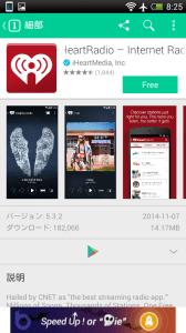 Screenshot_2014-11-13-08-25-56