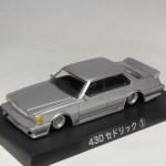 アオシマ グラチャンコレクション 日産 430 セドリック 1/64 Aoshima NIssan 430 Cedric