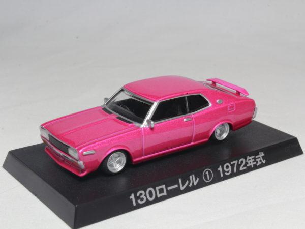 アオシマ グラチャンコレクション 日産 130 ローレル 1972 1/64 Aoshima NIssan 130 Laurel