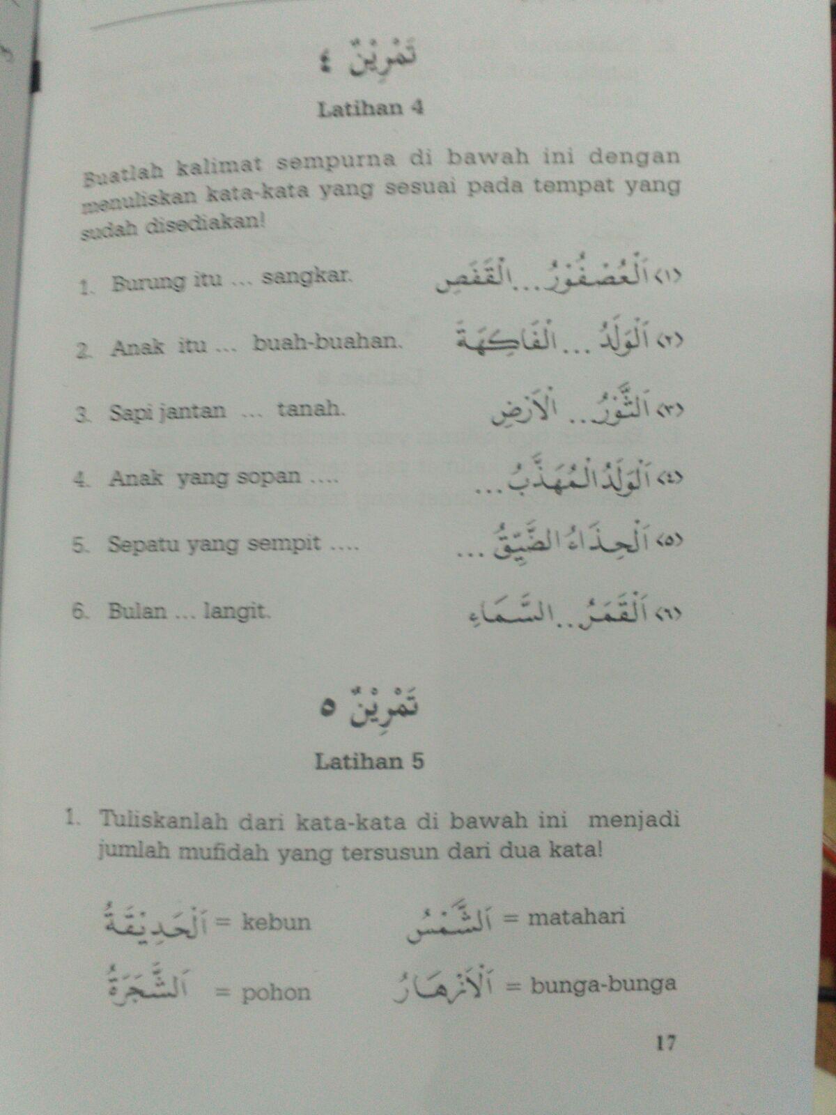 Free download kitab buku nahwu wadhih jilid 1 3 rangkain ebook berikut ini adalah 3 jilid buku. Nahwu Wadhih Dars 1 Jumlah Mufidah Latihan Kj Belajar Arabic