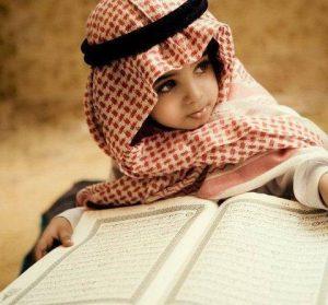 Konektifitas Al Quran (6236 Ayat – 30 Juz) dengan Ruh