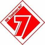 СУ-2 ОАО «Стройтрест № 7» - Работы на реконструкции здания