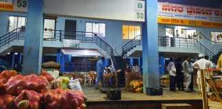 Apmc shops