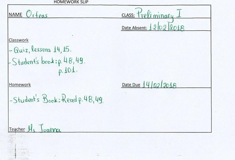 Homework: Preliminary 1 class, Agia Paraskevi 12/2/18