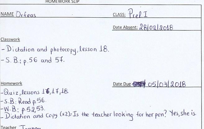 Homework: Preliminary 1 , Agia Paraskevi 28/2/18
