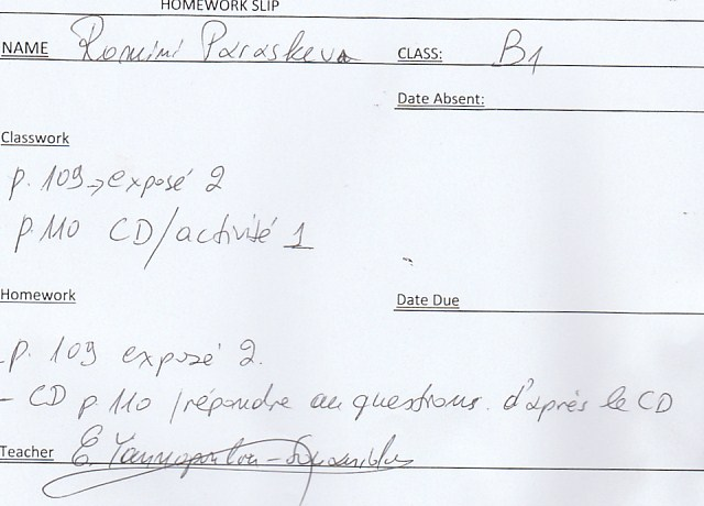 Homework: B1 class French, Agia paraskevi 6/3/18