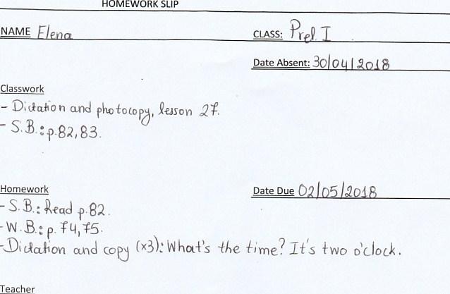 Homework: Preliminary 1, Agia Paraskevi