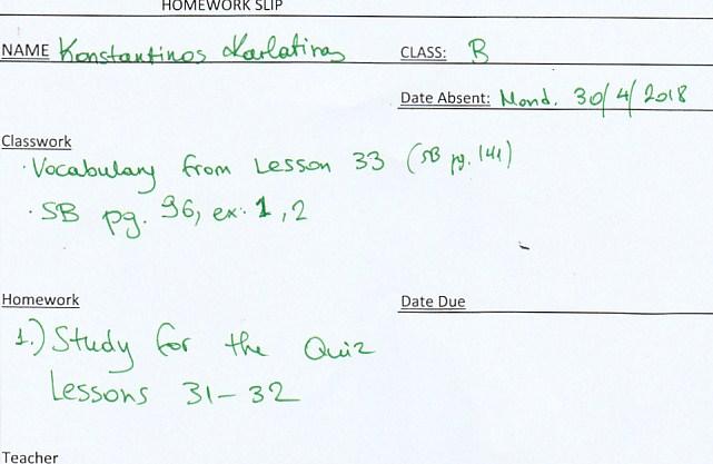 Homework : B class, Agia Paraskevi 30/4/18