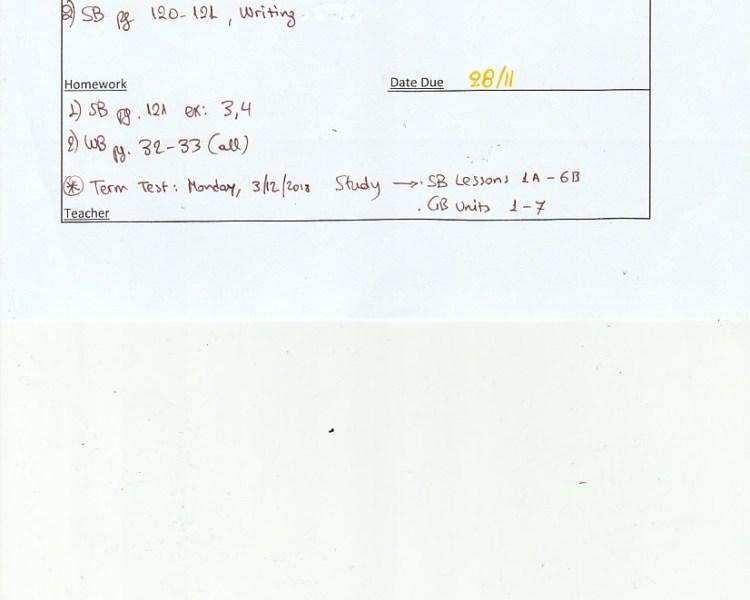 Homework : C class, Agia paraskevi 26/11/18