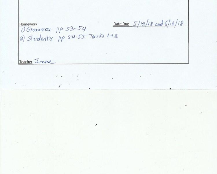 Homework: E/Fc  class, Agia Paraskevi 3/12/18