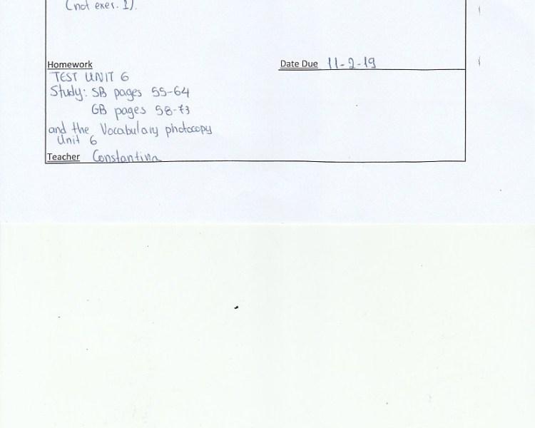 Homework : D class, Agia Paraskevi 6/2/19