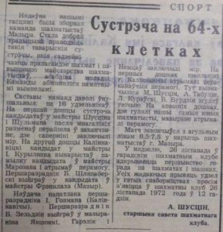 ZK25-11-72
