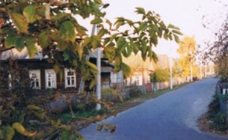 Belova 1995 g