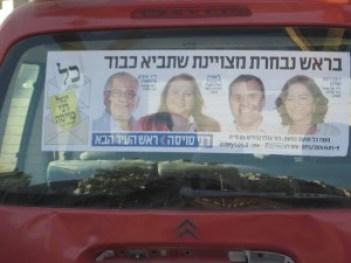P.T. Kfar Ganim 11 oktober 022