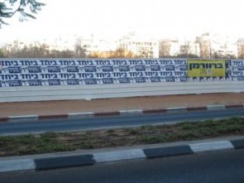 P.T. Kfar Ganim 11 oktober 063