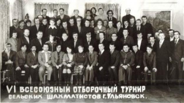 shahmati Ulyanovsk 81 g.