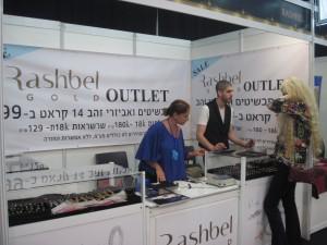 Exhib_Jovella 026