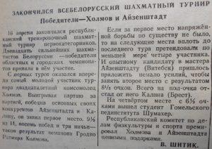 1946-2
