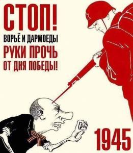 Вейцман_К_дню_Победы