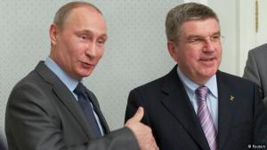 Путин_Бах