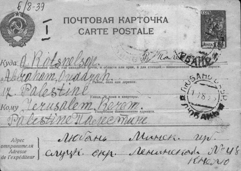 Женщину на ночь Любанский пер. проститутка с аппартаментами Заячий пер.