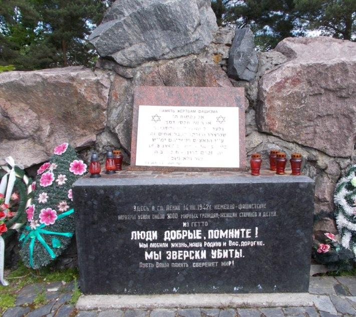 Конспекты уроков по истории беларуси во вспомогательной школе франтишек богушевич