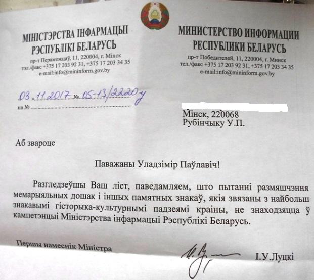 Гульнявыя аўтаматы ў Беларусі водгукі