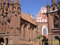 Šv. Onos bažnyčia, Bernardinų bažnyčia (Maironio gatvė)