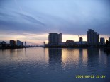 Manchester Ship Canal (South Bay)