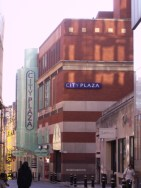 City Plaza 쇼핑센터