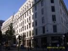 Civil Justice Centre (Bull Street)