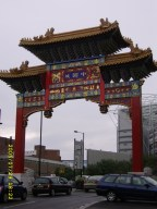 Chinese Arch (St Andrew's Street)