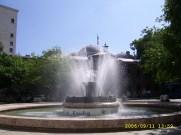 National Archaeological Museum (pl. Atanas Burov) = Национален археологически музей (пл. Атанас Буров)