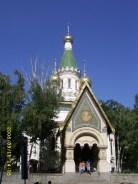 Russian Church = Руска църква