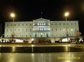 Hellenic Parliament (Old Royal Palace) = Βουλή των Ελλήνων (Παλαιά Ανάκτορα)