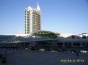 Centro Comercial Vasco da Gama (Gare do Oriente)