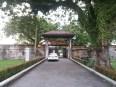 Arch Entrance (Fort Cornwallis)