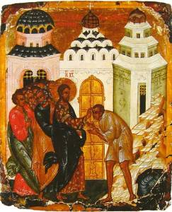 Icon of JEsus healing the man born blind