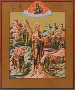 Icon: Saint Mary of Egypt